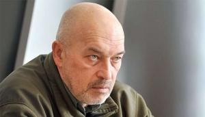 Тука, мнение, АТО, восток Украины, политика, экономика, Донбасс