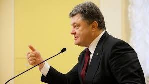 порошенко, боевики, перемирие, нарушение, минск