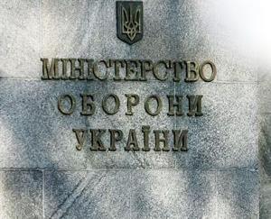 украина, минские переговоры, перемирие, всу, ато