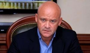 Труханов,Одесса,драка,Думская, активисты,новости Одессы,новости Украины,ОГА,