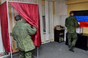 выборы, донбасс, днр, лнр, война, украина, россия, донецк, луганск