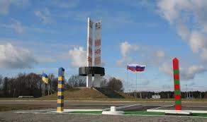 Граница, Украина, Россия, атташе, ситуация