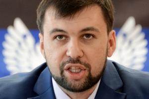 ДНР, ВСУ, восток Украины, армия Украины, война в Донбассе, Пушилин, переговоры в Астане, АТО, мирные жители