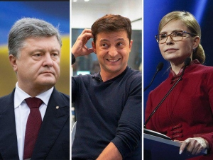 соцопрос, выборы, политика, отдать голос, голосование, порошенко, тимошенко, зеленский, рейтинг
