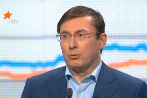 луценко, децентрализация, особый статус донбасса, донбасс, украина, политика, новости