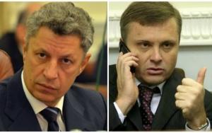 Виктор Янукович, Политика, Общество, Скандал, ПР