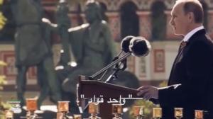 видео, сирия, сирийская оппозиция, война в сирии,армия россии