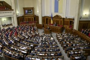Украина, ГПУ, дело Корбана, УКРОП, политика, верховная рада