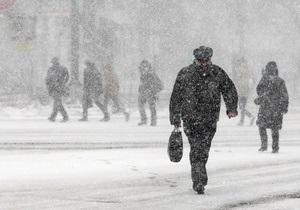 прогноз погоды, европейский циклон, метели, снег, понижение температуры, происшествия, общество, новости Украины