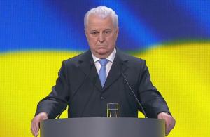 кравчук, зеленский, макрон, трамп, меркель, мновости, украина, телефон, разговор, ЕС