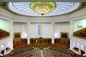 Украина, Политика, Верховная рада, Нардепы, Заседание.