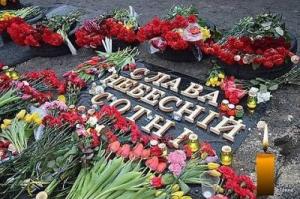ровно, киев, общество, происшествия, евромайдан, новости украины