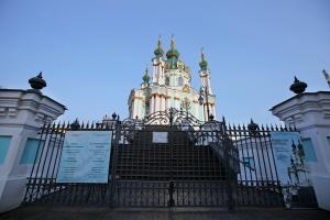 Украина, Церкви, Религиовед, Раздел, Имущество, Юраш, Закон.