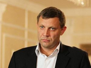 Захарченко, Донбасс, перемирие, АТО, Нацгвардия, армия Украины, Донецк, Донецкая республика, ДНР, нарушение
