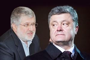порошенко, кабинет министров, игорь коломойский, политика,  общество