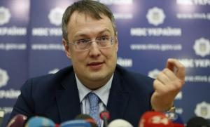 украина, мвд, аваков, геращенко, рюкзаки, скандал
