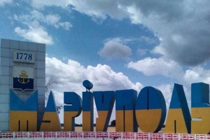 днр, новости мариуполя, юго-восток украины, ато, происшествия, новости украины