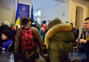 Украина, Кабмин, общество, Петренко, минюст, активисты, драка