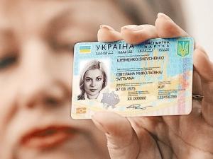 биометрический паспорт, украина, общество, миграционная служба украины