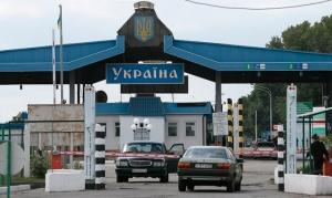 юго-восток украины, российско-украинская граница, снбо, андрей лысенко, спикер снбо,