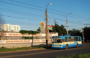 ПМР, Молдова, Украина, торговля, СБУ, Ефимий Коваль, блокада