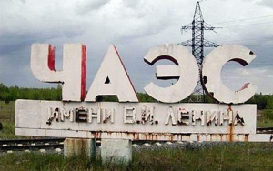 украина, чернобыль, происшествие, задымление, гсчс