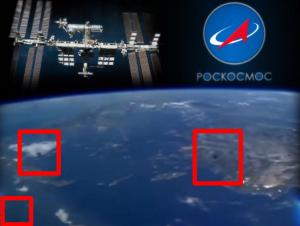 НЛО, ЕКА, ракета-носитель, Роскосмос, захват, вторжение, происшествие, феномен