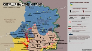 юго-восток украины, ситуация в украине, карта ато, военные действия на востоке Украины, нацгвардия, армия украины
