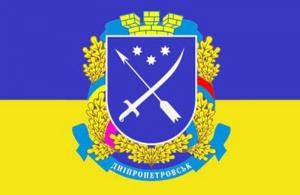 Филатов, нардеп, новое название, переименование, Днепропетровск, голосование, декоммунизация