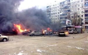 новости украины, новости донецка, новости донбасса, днр