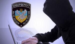 украина, пропаганда, киберберкут, сша, даборатории, фейк