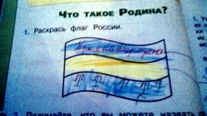 новости Украины, новости Крыма, Симферополь