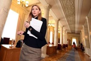 червакова, украина, закон об открытости собственников сми, пиар депутатов