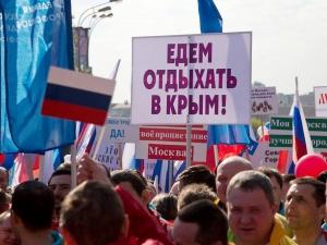 крым, аннексия, туризм, туристы, финансы, сервис, россия, новости украины