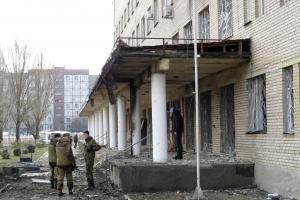 донецк, донецкая республика, днр, ато, донбасс, украина, мэрия, ситуация в городе