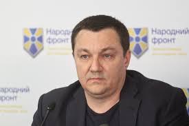 Украина, Россия, агрессия, конфликты, моряки, трибунал, решение, путин, тымчук