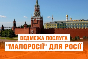 Малороссия, восток Украины, Прилепин, Захарченко, ДНР, терроризм, общество