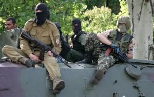 Украина, Мариуполь, Коминтерново, АТО, Россия,войска, ДНР, ЛНР