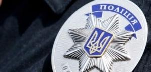 происшествия, общество, новости украины, взрыв, полиция, чп, мариуполь