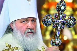 россия, санкции, сша, швейцария, арест счетов, патриарх кирилл, гундяев, скандал