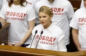батькивщина ,юлия тимошенко ,надежда савченко, политика, рф, украина, пасе, общество
