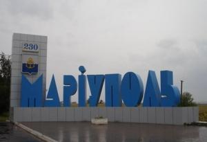 Украина, Мариуполь, Хотлубей, АТО, Нацгвардия, оборона города