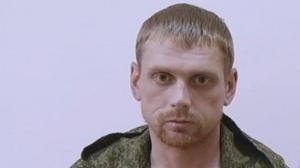 Старков, РФ, помилование, война на Донбассе