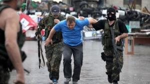 днр, новости украины, ситуация в украине, новости донецка, батальон чечен