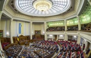 Украина, Верховная Рада, Выборы, Парламент, КМИС, Слуга Народу, За життя, Батькивщина, ББП.