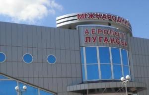 луганск, аэропорт, перестрелка, изварино, лнр