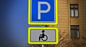 верховная рада, штраф, парковка, инвалиды, новости украины