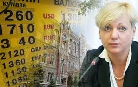 порошенко, гонтарева, нбу, курс валют. политика, общество, новости украины