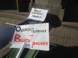 пикет, предприниматели, кгга, киев, новости украины, общество, политика, экономика, бизнес