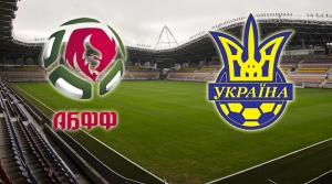 сборная украины по футболу, сборная беларуси по футболу, новости футбола, евро-2016, чемпионат европы по футболу, новости украины